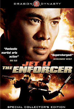 The Enforcer  film complet